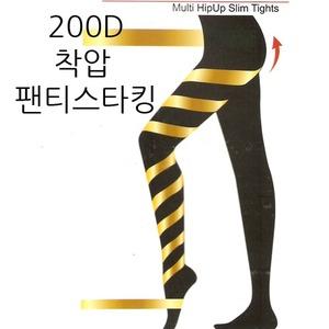 ���� 200D �����Ƽ��Ÿŷ  �ʰ������� �ܿ���� 9������+1��