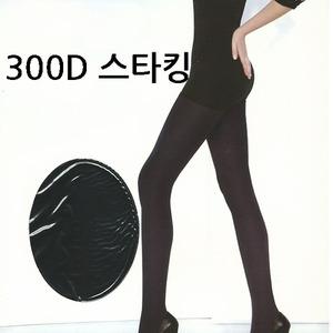 ���� 300D ��Ÿŷ / �? / XL  �� �ܿ£�� OK <8�� ���Ž� + 2�� ����>